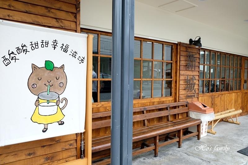 【花蓮特色小吃】佳興冰果室2.JPG