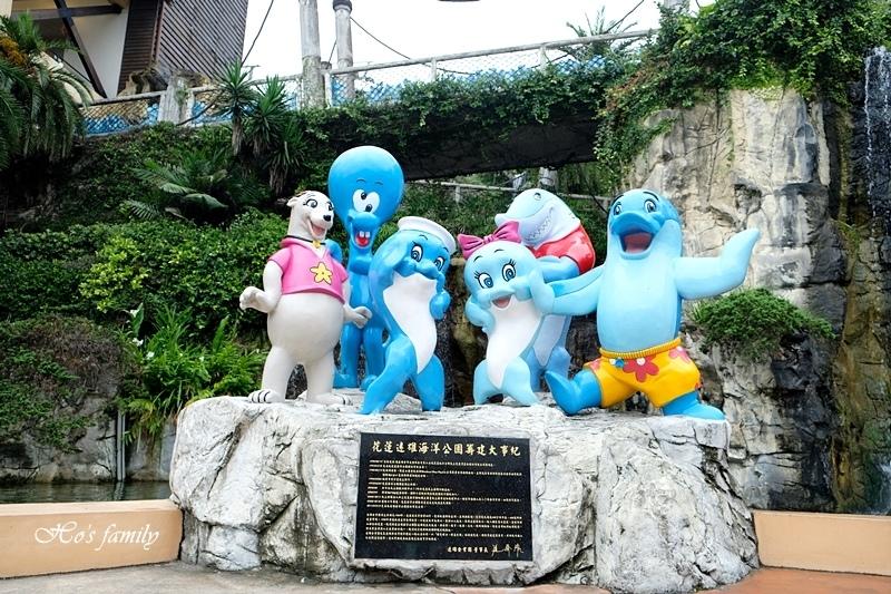 【花蓮親子景點2019】花蓮遠雄海洋公園2.JPG