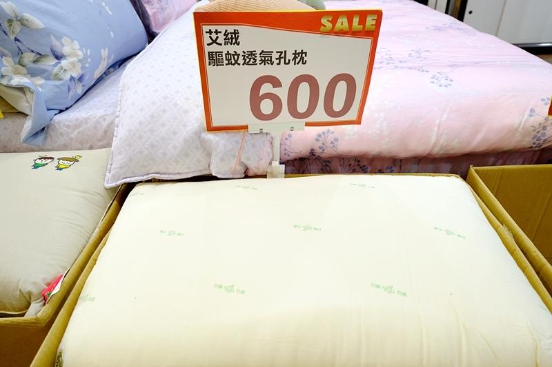 【特賣會台北2019】多利寶寢具22.JPG