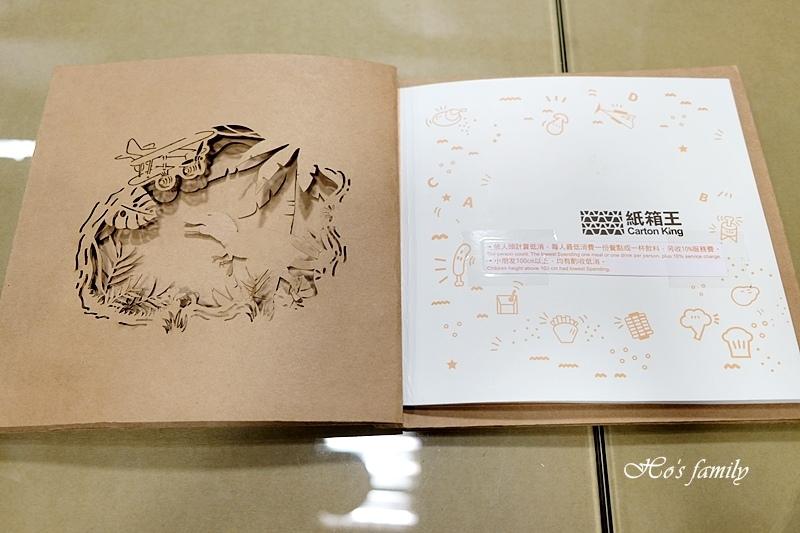 【台中親子餐廳】紙箱王博館店24.JPG