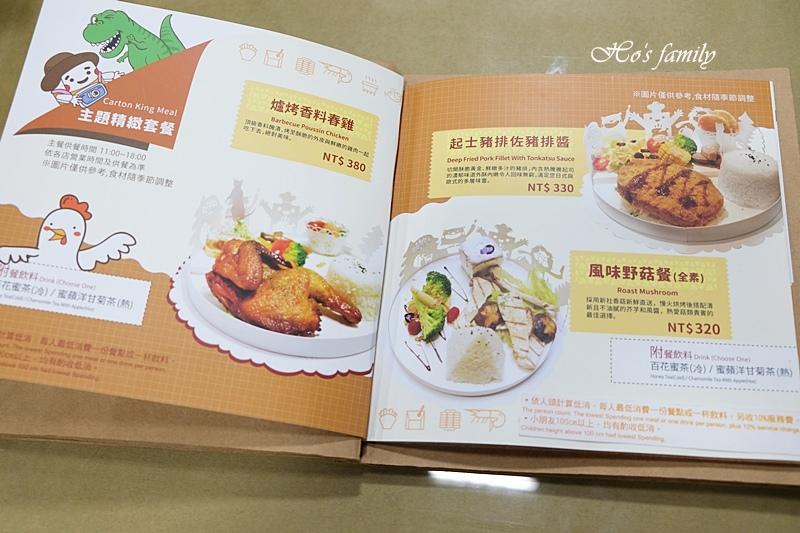 【台中親子餐廳】紙箱王博館店25.JPG