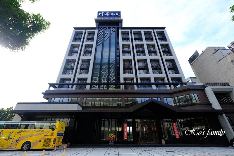 【宜蘭川湯春天旗艦館】2019礁溪親子溫泉飯店1.JPG