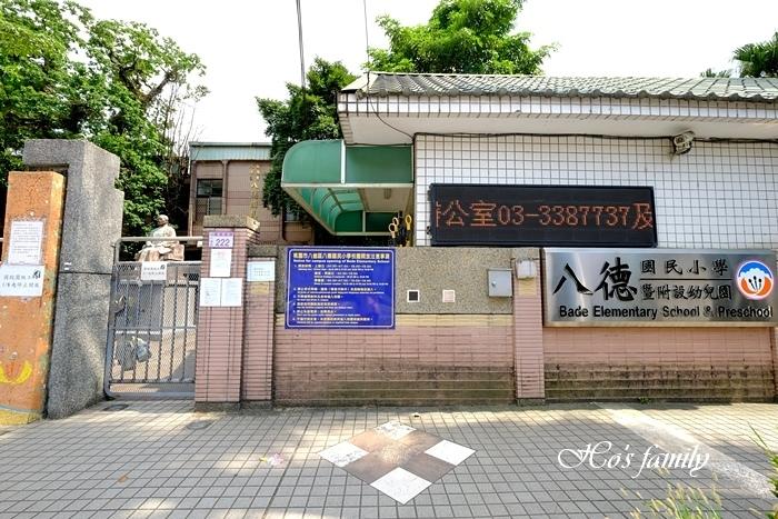 【桃園八德建案】合雄M37.JPG