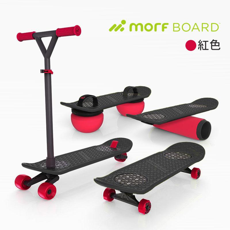 【兒童滑板車推薦】MorfBoard美國魔板滑板車3.jpeg
