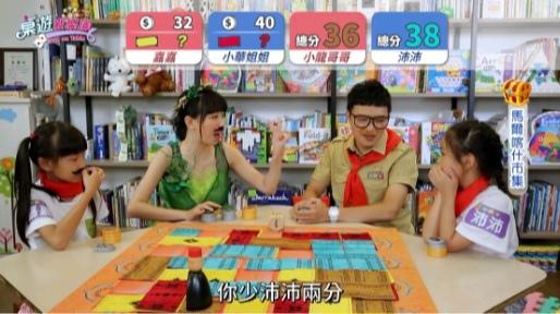 【兒童節目推薦】龍華動畫台「桌遊新樂園」5.jpg