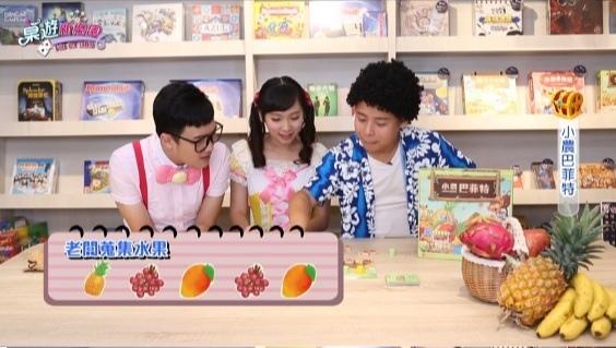 【兒童節目推薦】龍華動畫台「桌遊新樂園」9.jpg