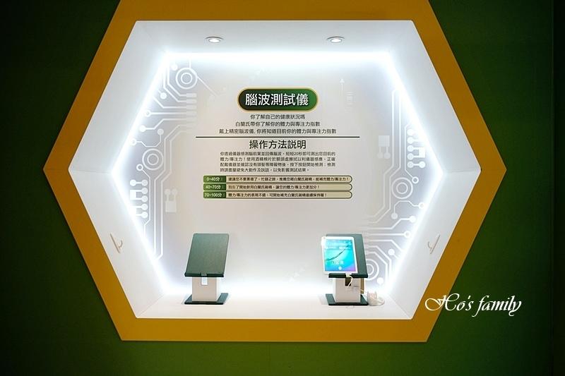 【彰化觀光工廠】白蘭氏健康博物館24.JPG