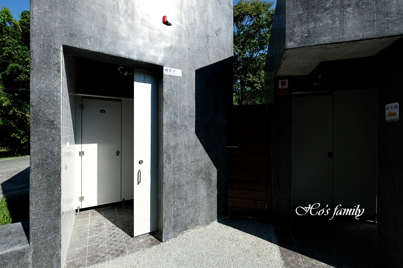 【南港特色公園】南港公園53.JPG