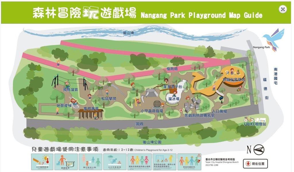【南港特色公園】南港公園兒童遊戲場地圖.jpg