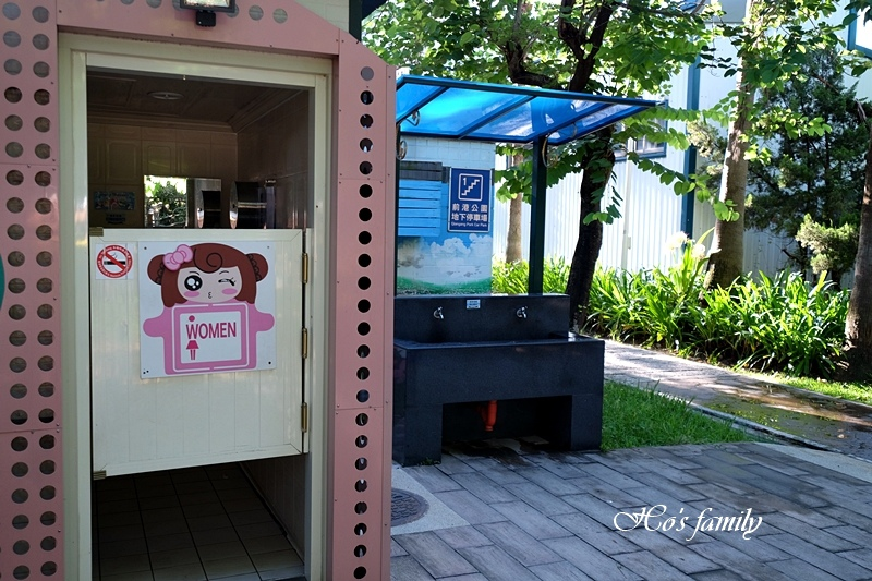 【士林特色公園】前港公園47.JPG