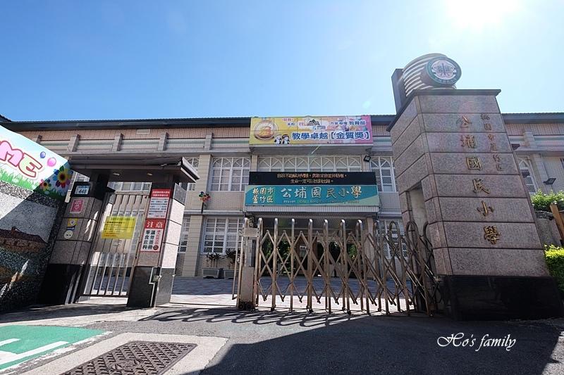 【桃園特色小學】公埔國小1.JPG