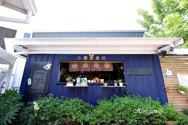 【台中親子景點】木匠兄妹體驗工房33.JPG