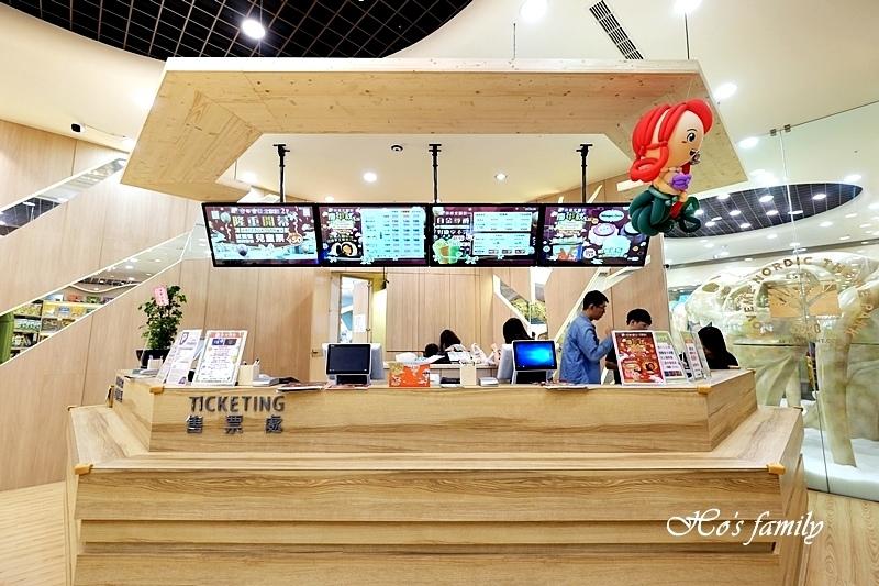 【台中室內親子景點】樂米樂園北歐館1.JPG