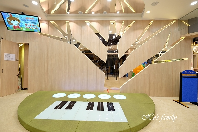 【台中室內親子景點】樂米樂園北歐館2.JPG