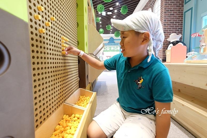 【台中室內親子景點】樂米樂園北歐館62.JPG