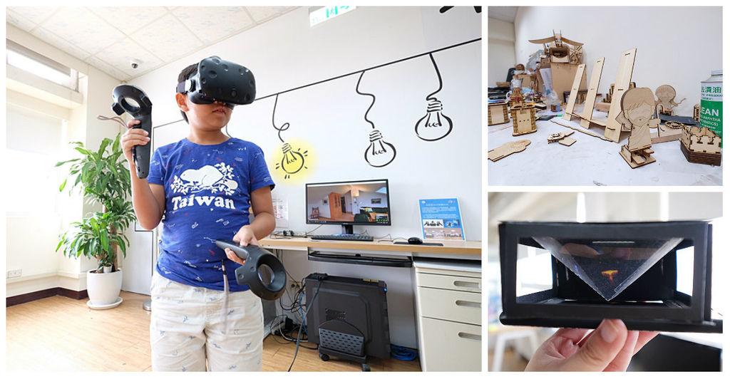 【創客基地】玩創意動手做!親子DIY、3D列印、智慧機器人互動,免費體驗手作樂趣、學技能創業.jpg