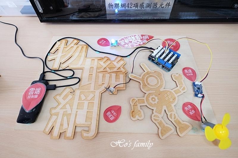 【創客基地】玩創意動手做!親子DIY、3D列印、智慧機器人互動,免費體驗手作樂趣課程4.JPG
