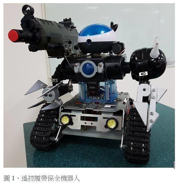 【創客基地】玩創意動手做!親子DIY、3D列印、智慧機器人互動,免費體驗手作樂趣課程25.jpg