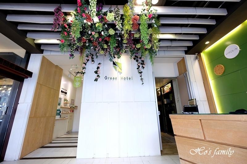 【台中親子住宿】葉綠宿旅館2.JPG