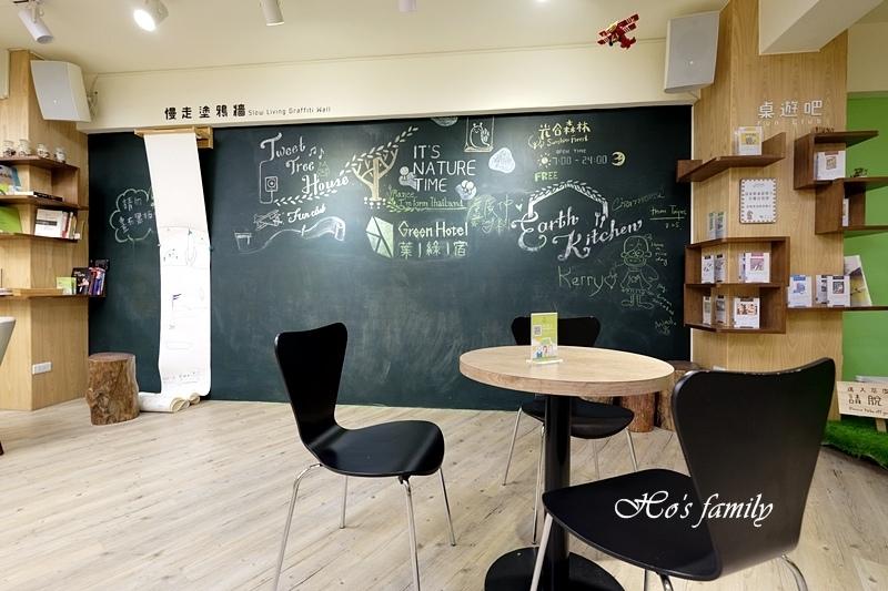 【台中親子住宿】葉綠宿旅館32.JPG