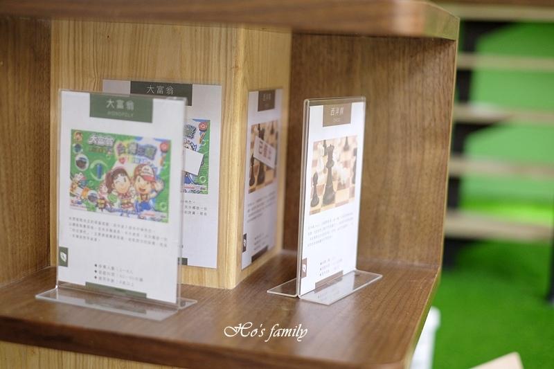 【台中親子住宿】葉綠宿旅館35.JPG