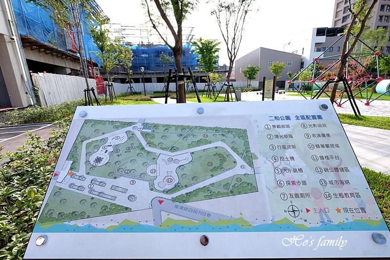 【台中特色公園】大雅二和公園2.JPG