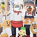 【新北土城景點】聖瑪莉觀光工廠丹麥麵包莊園5.JPG