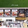 【新北土城景點】聖瑪莉觀光工廠丹麥麵包莊園4.JPG