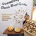 【新北土城景點】聖瑪莉觀光工廠丹麥麵包莊園17.JPG