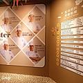 【新北土城景點】聖瑪莉觀光工廠丹麥麵包莊園32.JPG