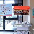 【新北土城景點】聖瑪莉觀光工廠丹麥麵包莊園53.JPG
