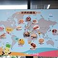 【新北土城景點】聖瑪莉觀光工廠丹麥麵包莊園55.JPG
