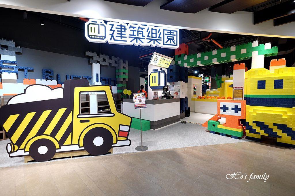 【桃園親子室內景點】KID'S建築樂園A8桃園店建築工程體驗館1.JPG