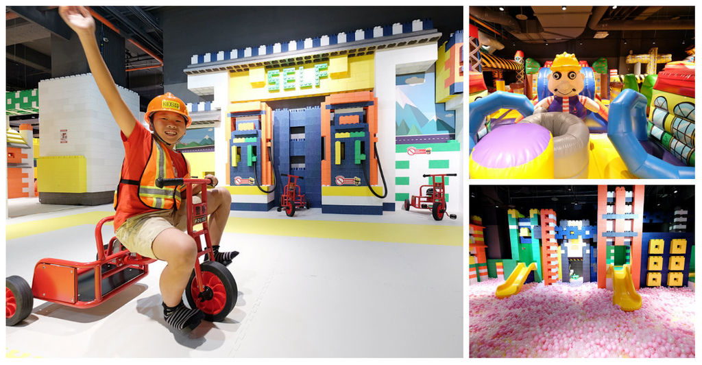 【桃園親子室內景點】KID'S建築樂園A8桃園店建築工程體驗館fb.jpg