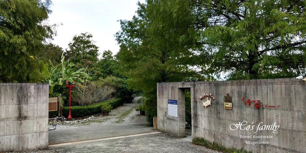 【花蓮新景點】鷺鷥咖啡、雪雲城堡1.jpg