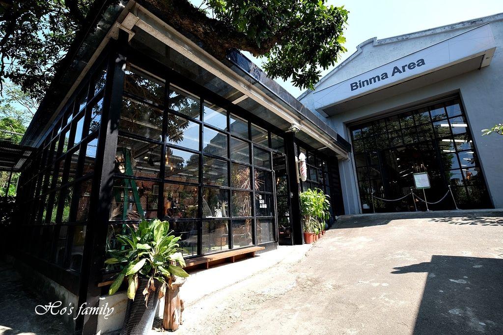 【淡水美食】Binma Area 134~森林系玻璃屋景觀咖啡廳!樹屋、水管屋, ig打卡絕美景點1.JPG