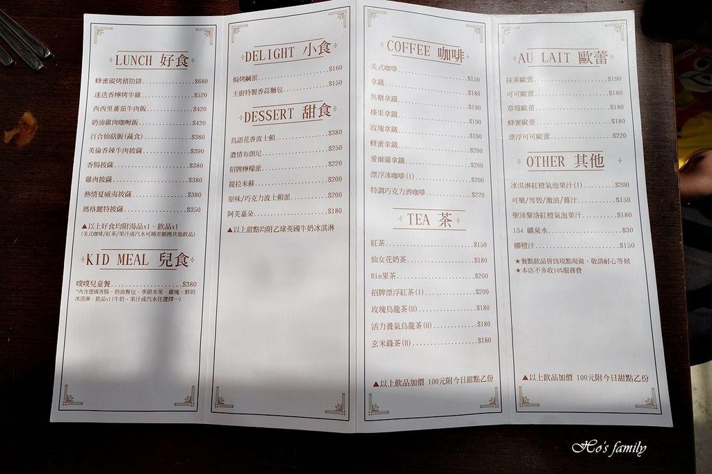 【淡水美食】Binma Area 134~森林系玻璃屋景觀咖啡廳!樹屋、水管屋, ig打卡絕美景點31.JPG