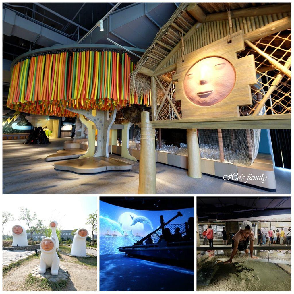 【台南親子景點】南科考古館~全新室內兒童探索樂園!球池沙坑、4D海洋劇場、考古遊戲體驗、驚奇文物展,銅板價玩一天.jpg