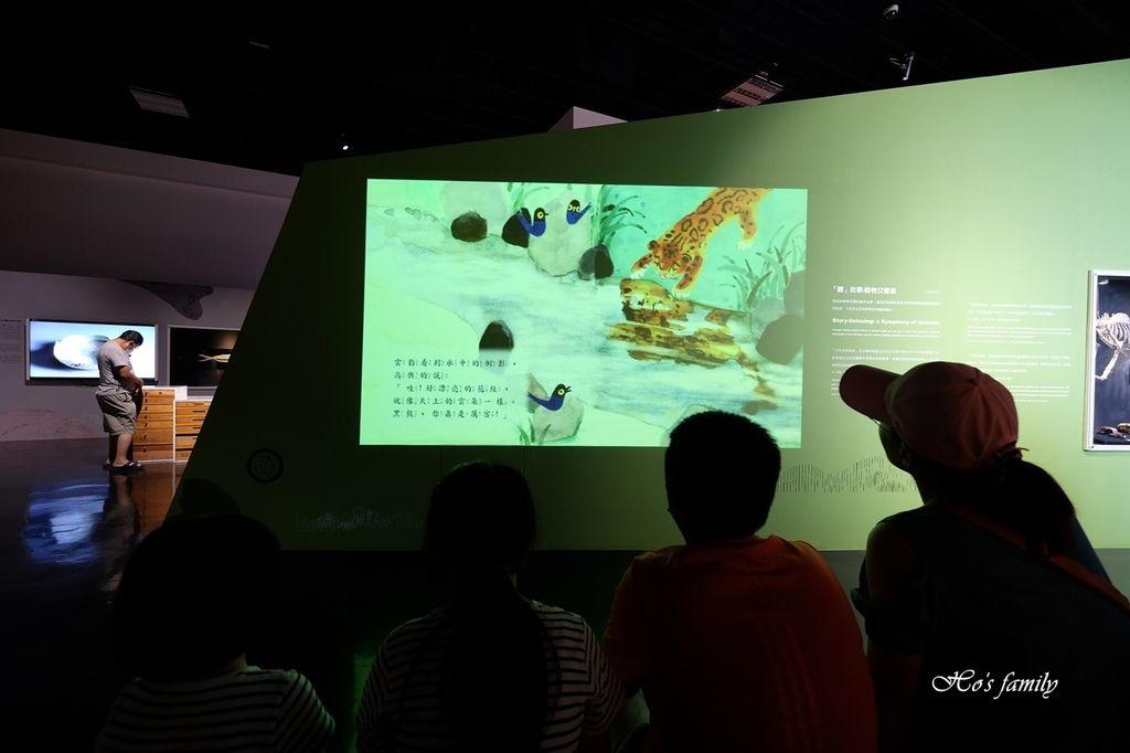 【台南親子景點】南科考古館~全新室內兒童探索樂園!球池沙坑、4D海洋劇場、考古遊戲體驗、驚奇文物展,銅板價玩一天79.JPG