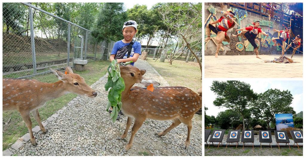 【嘉義阿里山親子景點】逐鹿部落fb.jpg