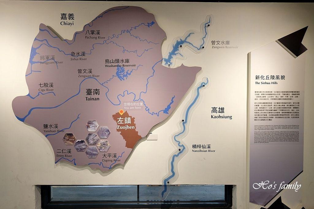【台南親子景點】臺南左鎮化石園區23.JPG