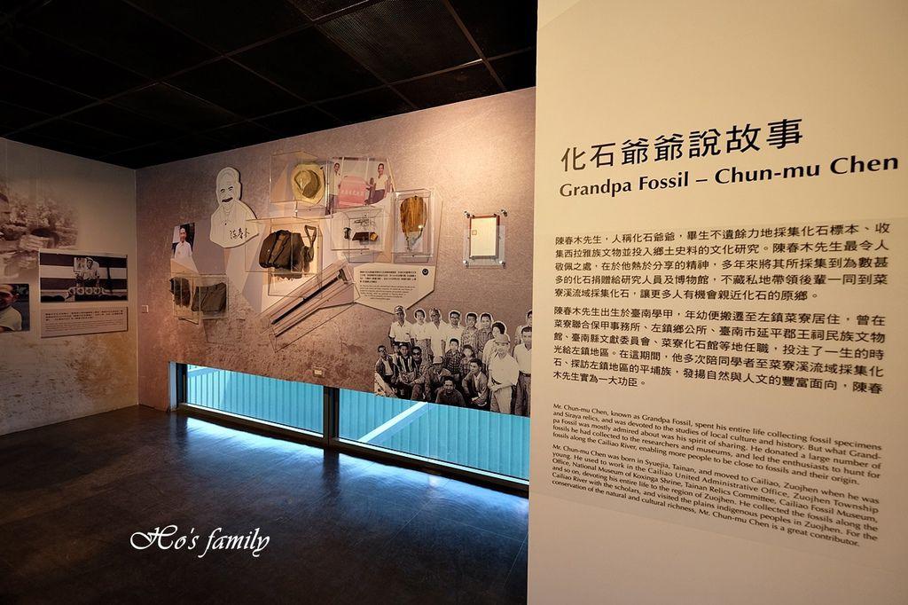 【台南親子景點】臺南左鎮化石園區27.JPG