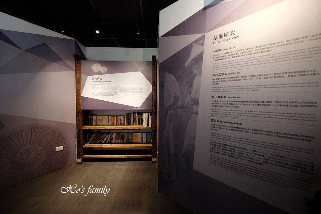 【台南親子景點】臺南左鎮化石園區31.JPG
