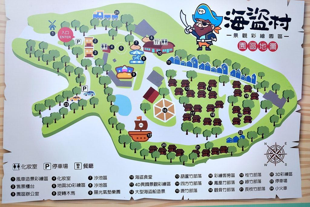 【南投親子新景點】竹山海盜村景觀彩繪園區4.JPG
