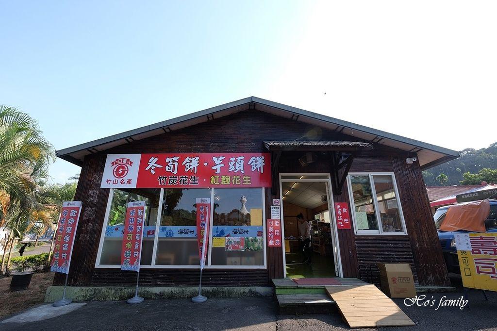 【南投親子新景點】竹山海盜村景觀彩繪園區48.JPG