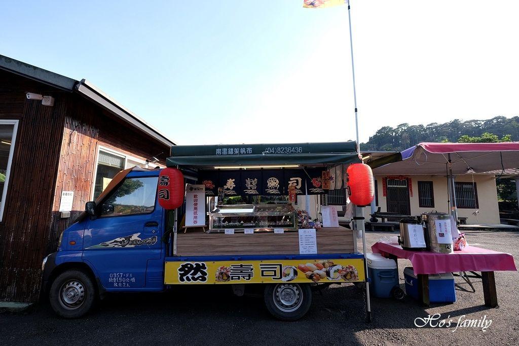 【南投親子新景點】竹山海盜村景觀彩繪園區49.JPG