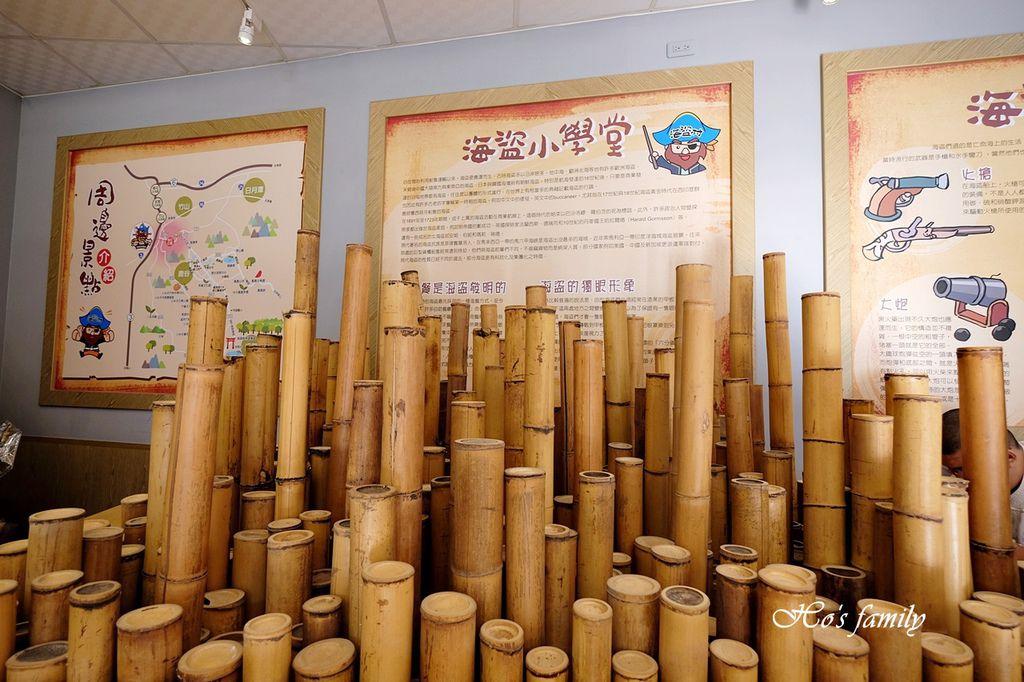 【南投親子新景點】竹山海盜村景觀彩繪園區53.JPG