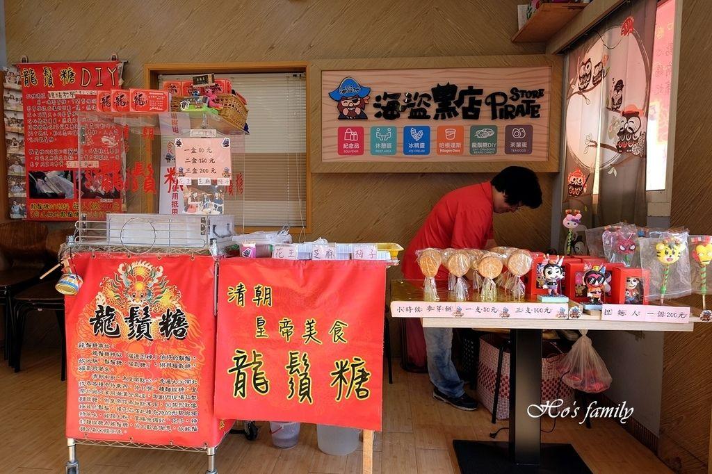 【南投親子新景點】竹山海盜村景觀彩繪園區51.JPG
