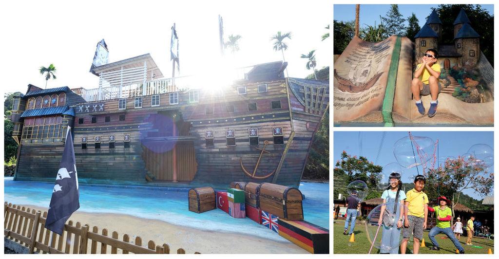 【南投親子新景點】竹山海盜村景觀彩繪園區fb.jpg