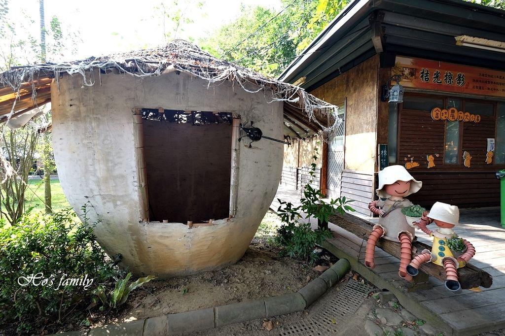 【嘉義親子景點】金桔觀光工廠~免門票一日遊景點2.JPG